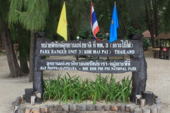 Uno de los 102 parques nacionales de Tailandia.